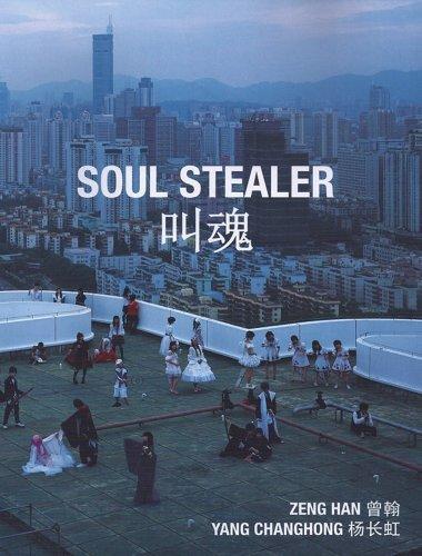 9789881752109: Zeng Han & Yang Changhong: Soul Stealer (English and Mandarin Chinese Edition)