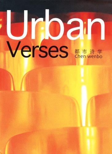 Chen Wenbo: Urban Verses: Du, Huang; Jianchun, Li