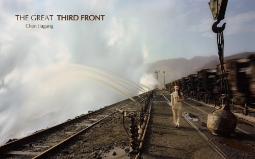 9789881752222: The Great Third Front: Chen Jiangang