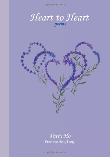 9789881772404: Heart to Heart: Poems
