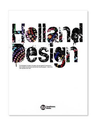 9789881793331: Holland Design
