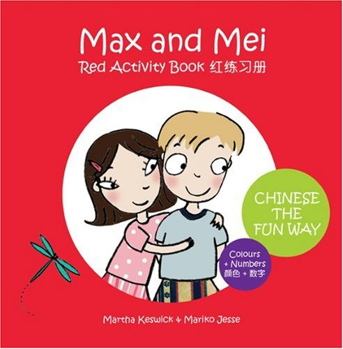 9789881810892: Max and Mei Red Activity Book - Colours and Numbers (Adventures of Max & Mei)