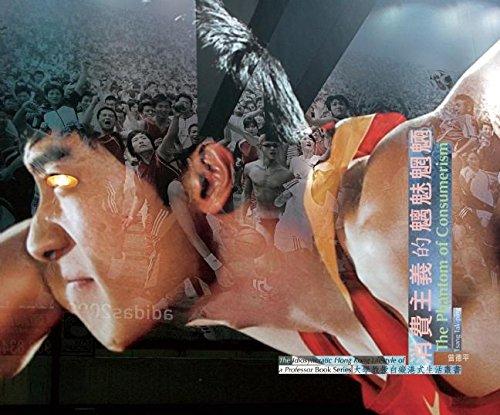 The Phantom of Consumerism (The Idiosyncratic Hong Kong Lifestyle of a Professor): Tak-Ping, Tsang