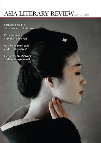 Asia Literary Review: Winter 2009: Creative Work Limited