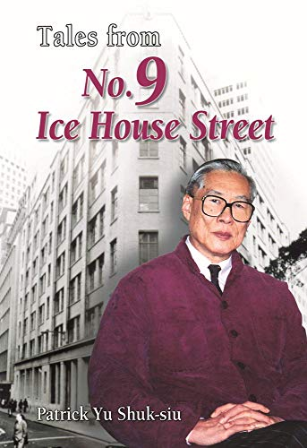 9789888028764: Tales from No.9 Ice House Street