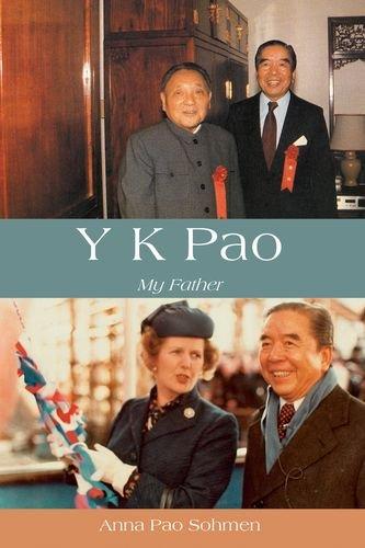9789888083312: Y. K. Pao: My Father