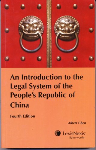 9789888111374: Introduction to the Legal System of the Peoples Republic of China [Fourth Edition]
