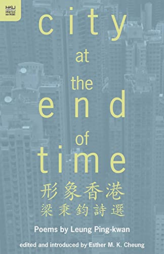 9789888139361: City at the End of Time: Poems by Leung Ping-Kwan (Echoes: Classics of Hong Kong Culture and History)