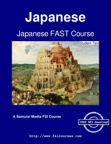 9789888405657: Japanese FAST Course - Student Text
