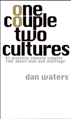 9789889761004: One Couple Two Cultures