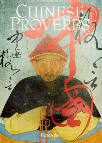 9789889826963: Chinese Proverbs