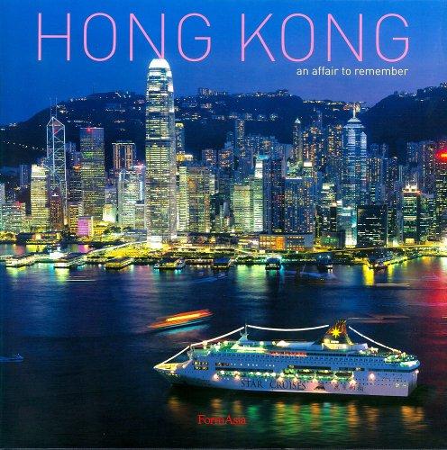 9789889827045: HONG KONG: an affair to remember