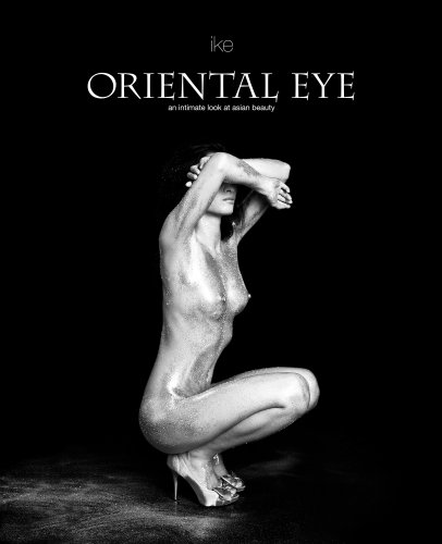 Oriental Eye (9889932644) by Ike