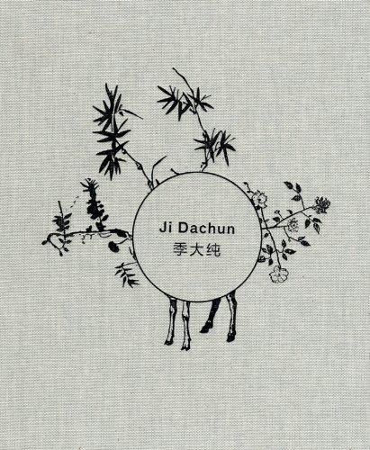 9789889960926: Ji Dachun