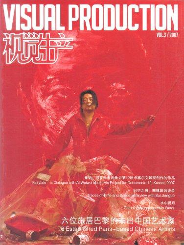 9789889960957: Back to the Future: Shanghai Arts