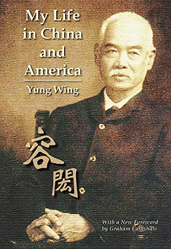 9789889987459: My Life in China and America