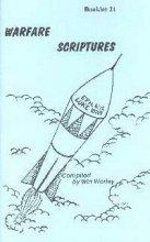 Warfare Scriptures (Win Worley Deliverance Series, Booklet 21): Worley Win