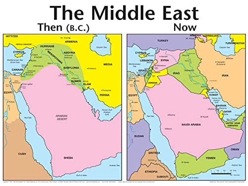 The Middle East Then and Now (Old Testament Middle East Map): Rose Publishing