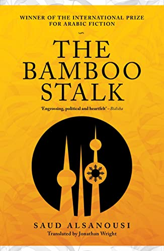9789927101779: The Bamboo Stalk