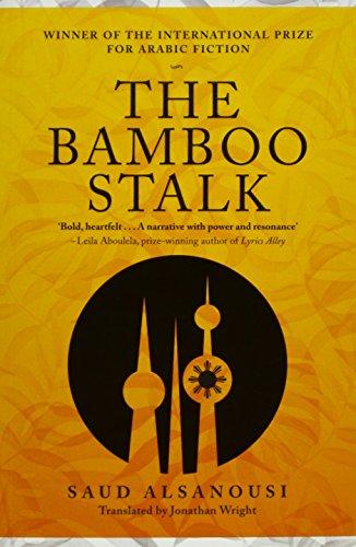9789927118036: Bamboo Stalk