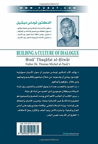 9789933101435: Binā' thaqāfat al-ḥiwār (Arabic Edition)