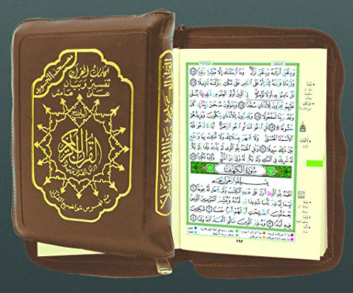 "9789933423032: Tajweed Qur'an (Whole Qur'an, With Zipper, Size: 3""×4"") (Arabic Edition)"