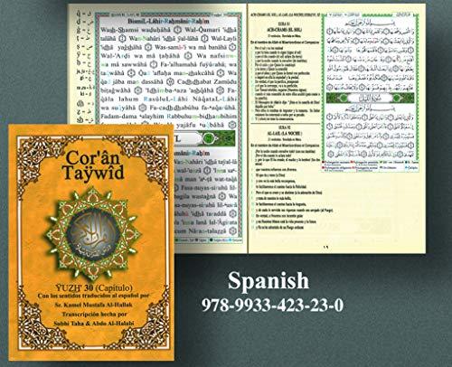 CORAN TAYWID (CAPITULO 30).: KAMEL MUSTAFA AL-HALLAK