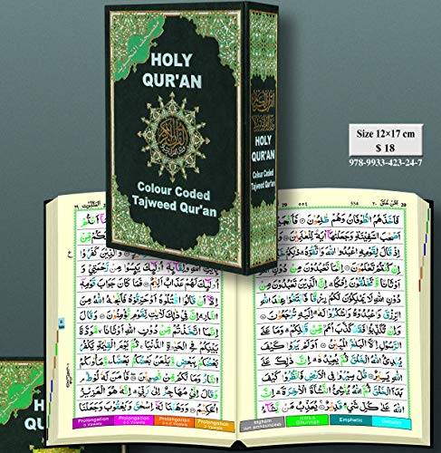 9789933423247: Color Coded Tajweed Quran Indian Calligraphy Size 5'' X 7'' (Arabic Edition)