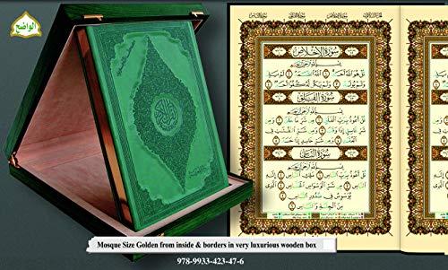 Tajweed Koran Luxurious Mosque Size: Collectif