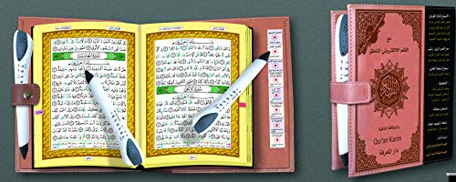 9789933458027: Tajweed Quran with Read Pen and Smart Card (Arabic Edition)