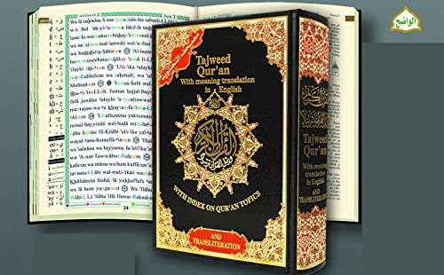 9789933900205: Tajweed Qur'an (Whole Quran, With Meaning Translation and Transliteration in English) (Arabic and English)