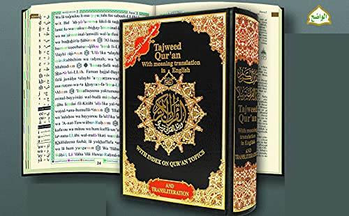 9789933900236: Tajweed Qur'an (Whole Qur'an, With German Translation and Transliteration) (Arabic and German) (German and Arabic Edition)
