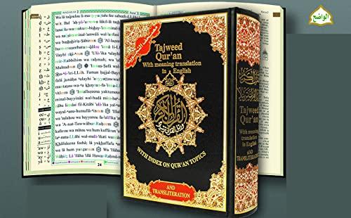 9789933900243: Tajweed Qur'an (Whole Quran, With Spanish Translation and Transliteration) (Arabic and Spanish) (Spanish Edition)