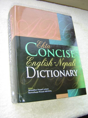 9789937101103: EKTA Concise Academic ENGLISH - NEPALI