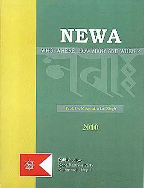 9789937281881: Newa: Who, Where, How Many and When?