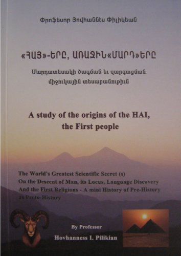 A study of the origins of the HAI, the First people: Hovhanness I Pilikian