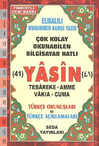9789944199018: 41 Yasin Tebareke - Amme - Vakia - Cuma - Kisa Surelerorta Boy Kod: 114