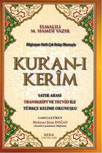 9789944199704: Kuran'i Kerim (Rahle Boy)