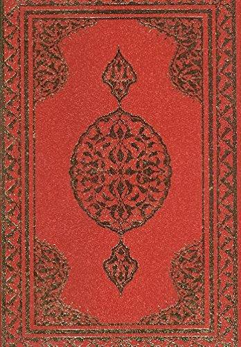 9789944301039: Cami Boy Iki Renkli Kur'an-i Kerim (Bilg. Hatti)