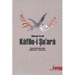 9789944397940: Kafile-i Su'ara