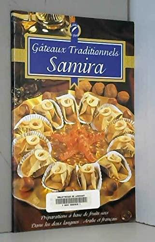 9789947809341: G�teau traditionnels samira