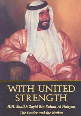 9789948004004: With United Strength: Shaikh Zayid Bin Sultan Al Nahyan: The Leader and the Nation