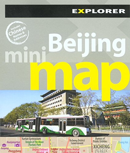 9789948033295: Beijing Mini Map