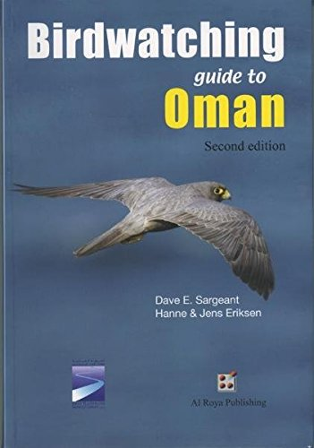9789948036432: Birdwatching Guide to Oman