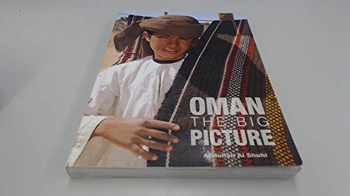 9789948037941: Sultanate of Oman: The Big Picture
