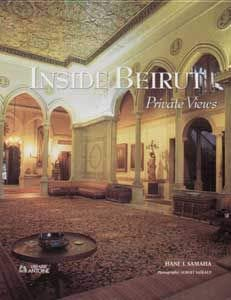 9789953005003: Inside Beirut : Private views