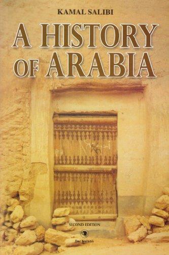 9789953015880: A History of Arabia