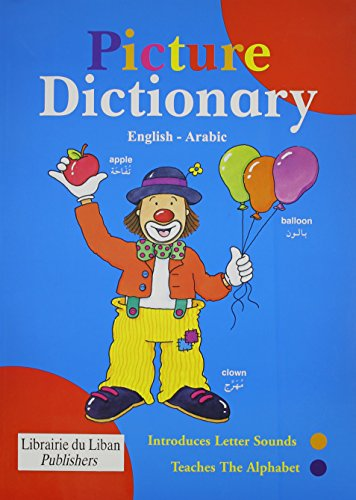 9789953100180: Picture Dictionary English/Arabic