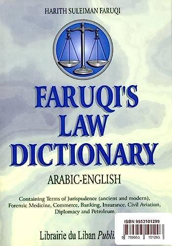 Faruqi's Arabic-English Law Dictionary (Hardback): Hariq Faruqi