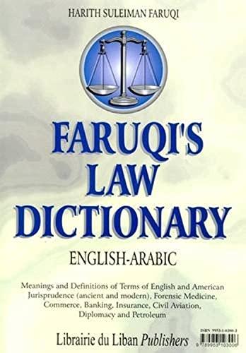 Faruqi's English-Arabic Law Dictionary (Arabic Edition): Harith Faruqi